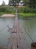 Висячий мост через реку Пару